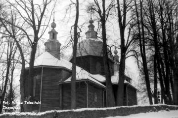 06_muszyna_05_1986.jpg