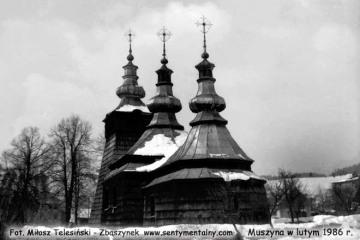 13_muszyna_1986_d.jpg