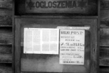 17_muszyna_1986_g.jpg