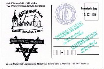 biedrzychowic_02