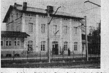 Kotomierz