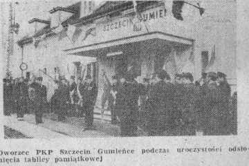 Szczecin Gumieńce