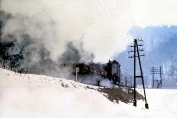 Muszyna w lutym 1986. Foto wykonane koło strażnicy W.O.P.u.