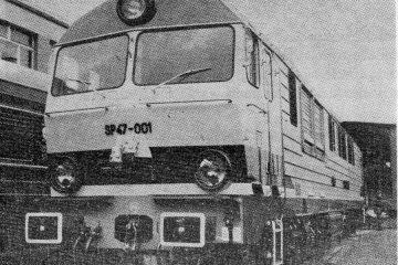 sp47.jpg