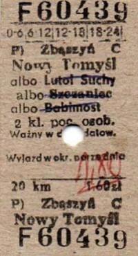 9-15_bilet_05.jpg