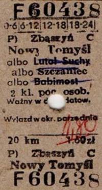9-15_bilet_07.jpg