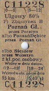 9-15_bilet_08.jpg