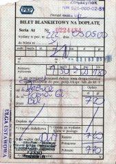 bilety_doplat_006