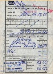 bilety_doplat_009