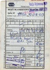 bilety_doplat_018