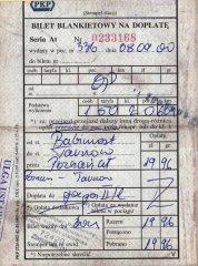 bilety_doplat_022