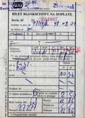 bilety_doplat_030