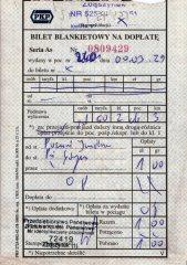 bilety_doplat_051