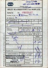 bilety_doplat_053