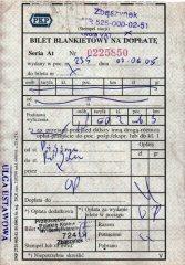 bilety_doplat_058