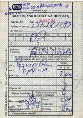 bilety_doplat_057