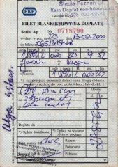 bilety_doplat_064