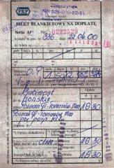 bilety_doplat_062