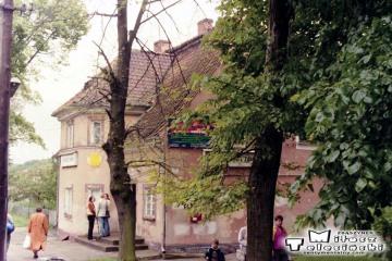 Suchacz Zamek 13.06.1998