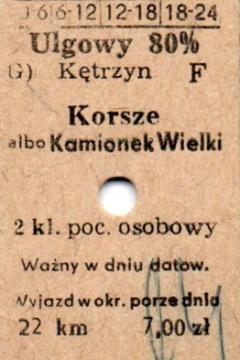 9-25-korsze_skandawa_bilet_a