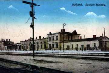 08_1916.jpg