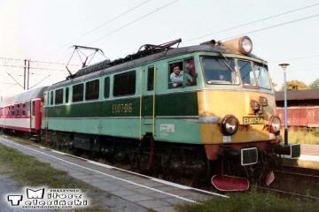 Czerwieńsk 01.07.1995