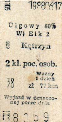 bilet_074.jpg