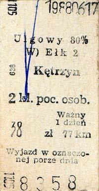 bilet_091.jpg