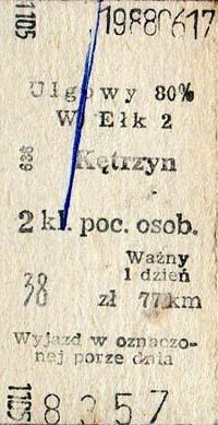 bilet_114.jpg