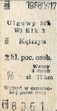 bilet_115.jpg