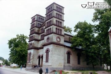 Lidzbark Warmiński 17.06.1988
