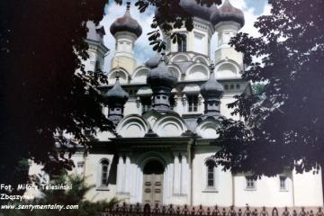 Cerkiew w Hrubieszowie 25.06.1992