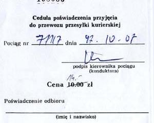 12-10-4.jpg