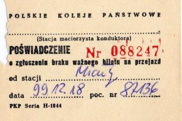 bilety_zglosz_008