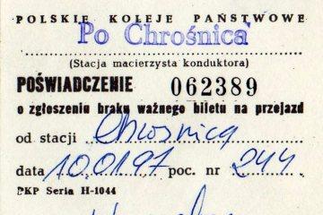 bilety_zglosz_030