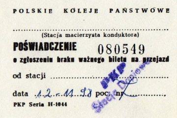 bilety_zglosz_046