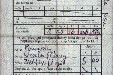 bilety_doplat_024