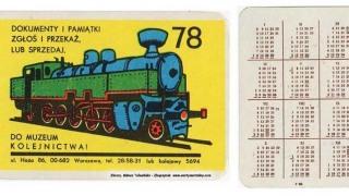 kalendarz_1978.jpg