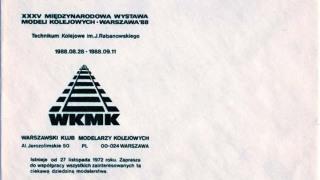 psmk_7.jpg