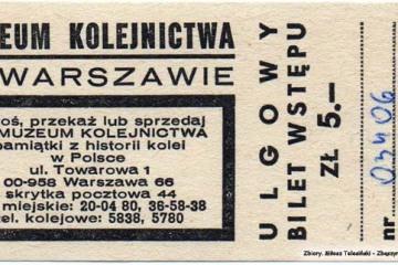 bilet_03.jpg