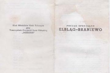 elblag_1987_a.jpg