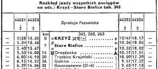 1971.jpg
