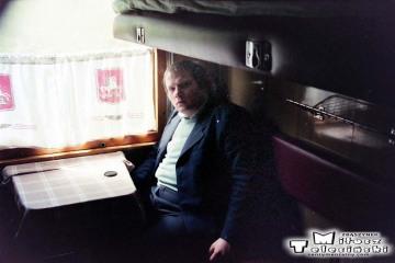 Rzepin 04.05.1992. ja w pociągu sypialnym z Frankfurtu/O do Warszawy - Moskwy.