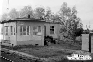 Chyrzyno 24.05.1991. Jedyne zachowane zdjęcie od strony Rzepina w kierunku Kostrzyna/O. Miejsce od którego w kierunku zachodnim oddalał się tor w kierunku stacji Rudnica. Do lat 60 tych., był tu mały peron, pozwalający na przesiadki pomiędzy pociągami relacji Kostrzyn - Rzepin, a tymi w stronę Rudnicy (Gorzowa Zieleniec).