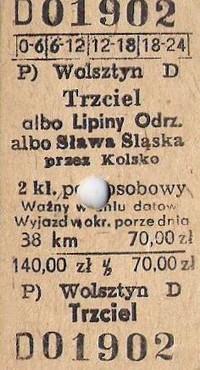 bilety_zbk_27