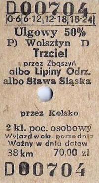 bilety_zbk_28