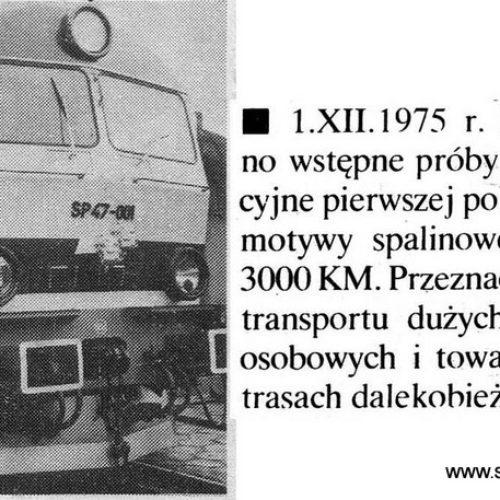 """Wzmianka o lokomotywie SP47 w """"Młodym Techniku"""" z marca 1976"""