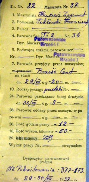 Fragment marszruty dla maszynistów z 1937 roku
